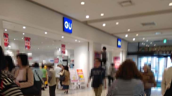 GU ららぽーと横浜に行ってきた!オールドネイビーの跡地がGUに。パパママには便利。