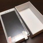 Xiaomi Redmi 4 proレビュー!開封と外観チェック。梱包はAppleとかなり似てる(開封編)
