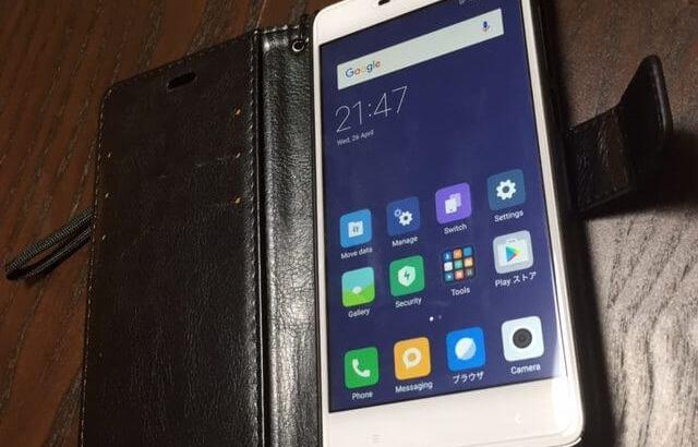 Xiaomi Redmi 4 proレビュー!MIUI/カメラ/指紋認証精度を使用レビュー。(日常使用編)