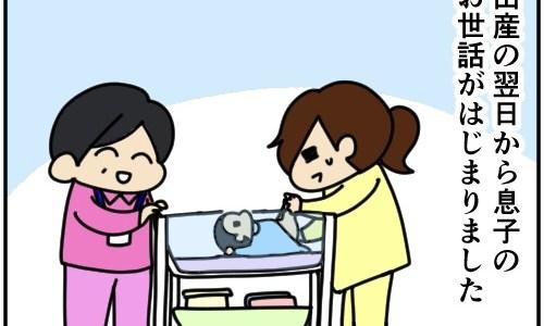 赤ちゃんのお世話