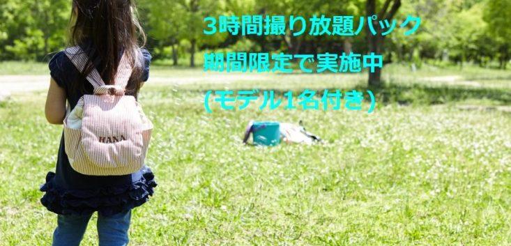 子供服 撮影