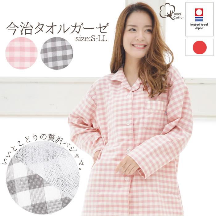 モデル撮影 パジャマ