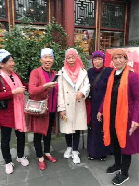 Ethnic Chinese_Minorities__2559