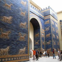 Ishtar Gate of Nebuchadnezzar II