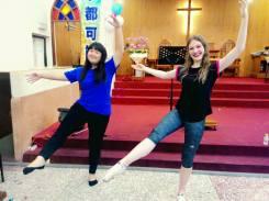 Dancing Twins. My Ruby. Linnei, Taiwan 2015