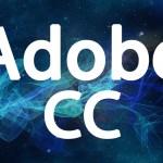 Adobeソフトを無料で使う。利用できるソフト一覧とプラン