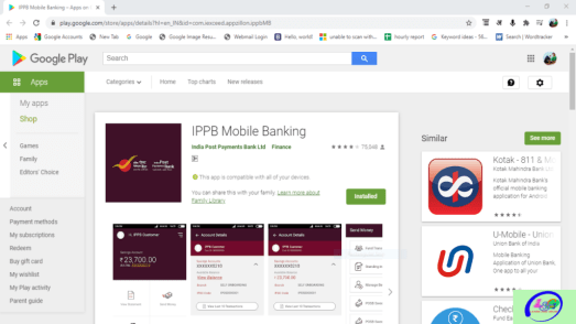 india post payment bank app