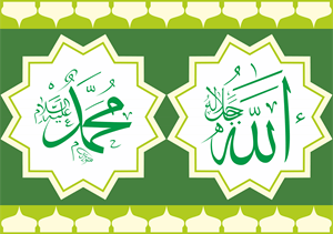 kaligrafi vector nusagates kaligrafi vector nusagates