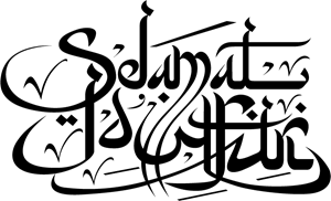 Selamat Idul Adha Vector Nusagates