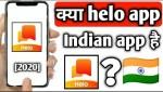 Hello App Kis Desh Ka Hai? Is Helo App Is Banned In India?
