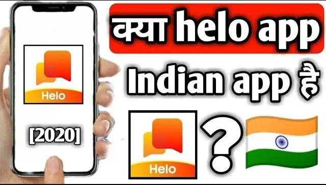 hello app kis desh ka hai Is Helo Chinese app? Is Helo app is banned in India?