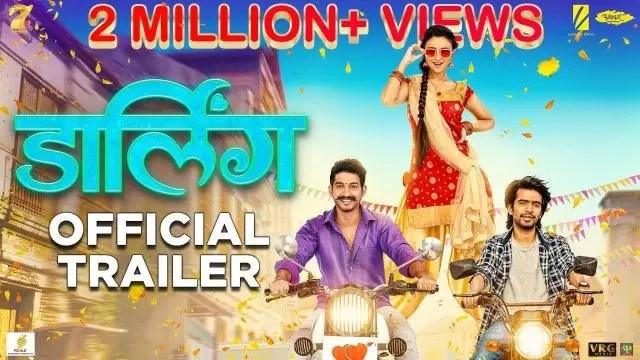Darling marathi movie download filmywap | darling marathi movie download 480p|