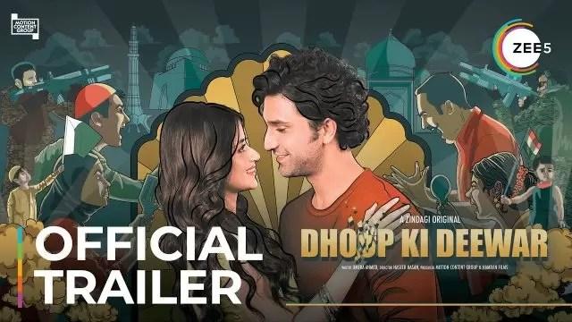 Dhoop Ki Deewar Web Series Download HD 720p 480p 1080p  Download Filmywap