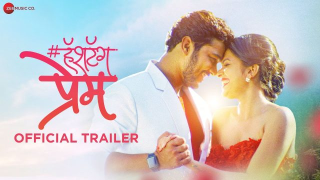 Hashtag Prem Marathi Full Movie Download Filmywap