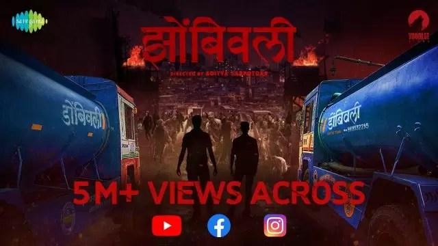 zombivli marathi movie download