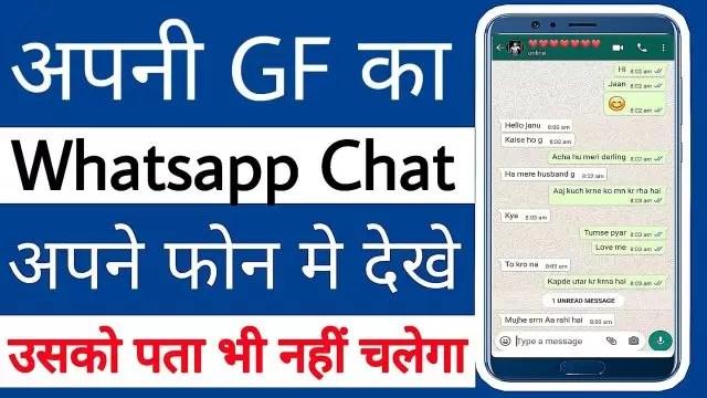 How To Use Girlfriend Whatsapp In हिंदी