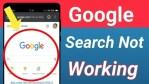 Google kyon nahin chal raha है तो क्या करे | complete information