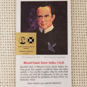 """Bountiful God"" Laminated Relic Prayer Card"