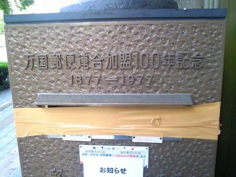 画像 18750.jpg