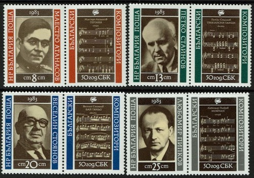 Bulgaria-Composers-1983-2931-34.md.jpg