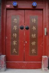 Couplet Door Red