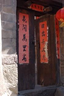 Battered Couplet Door