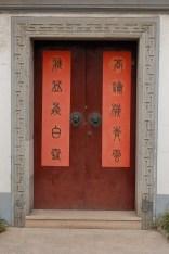 Closed Couplet Door