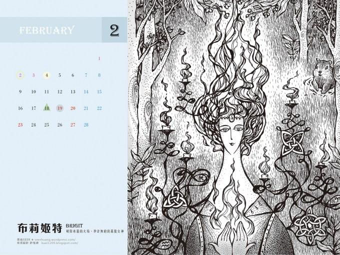 wallpaper_2月