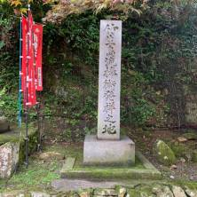 2019_SUMMER TRIP_竹生島 (12)