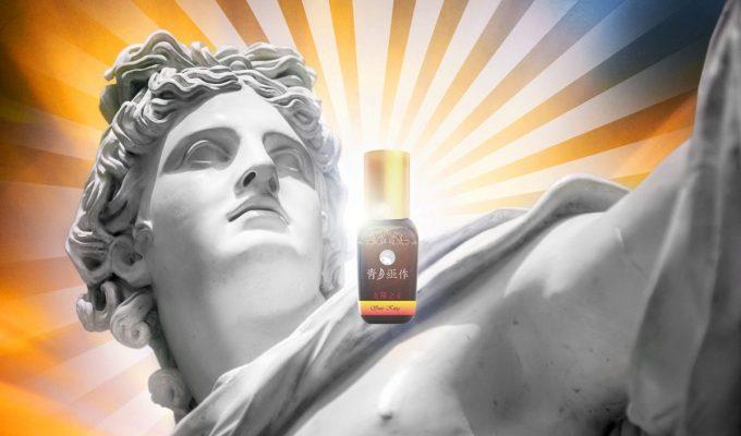 2020【冬至限定】2021年度魔法油:太陽之王