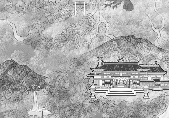 【巫日書】2021年1月.日本.熊野三山