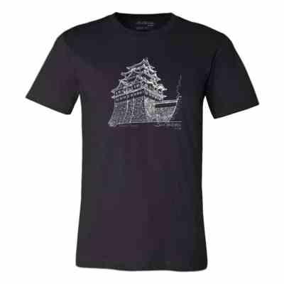 Japan: Nagoya Castle B/W