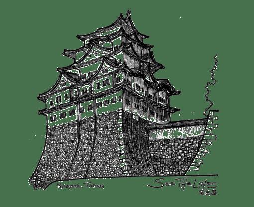 Japan: Nagoya Castle