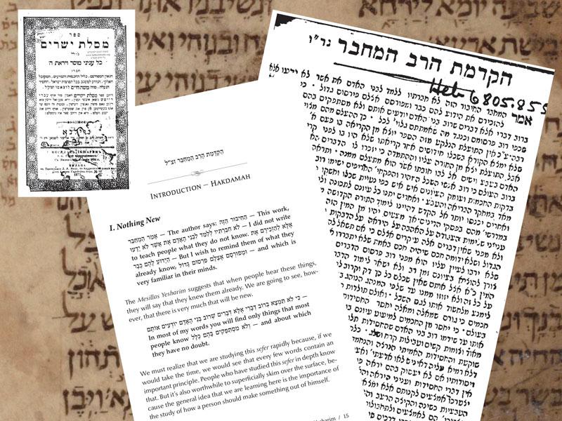 Translating Torah Classics