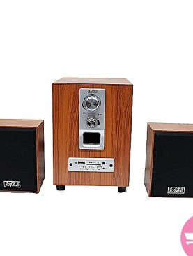 Classic 2.1 channel woofer-brown.