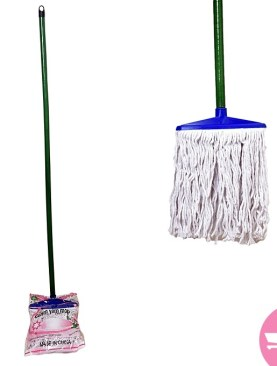 Mop broom - Multi-color