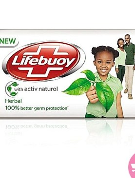 Life boy herbal bathing soap