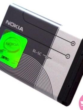 Nokia Battery 5c - Black