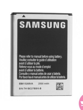 Genuine OEM Samsung BATTERY EB-BG530BBE for note 2 non Retail Packaging