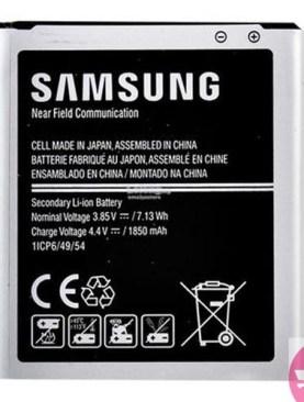 Galaxy J1 Battery 1850mAh