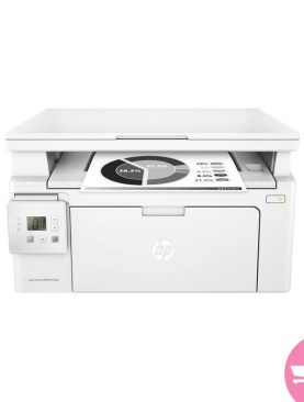 HP LaserJet Pro MFP M130A Multi-function Printer - White