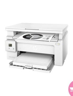 LaserJet Pro MFP M130a Printer G3Q57A- 1 YEAR WARRANTY