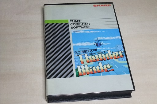 Thunder-Blade-X68000-1