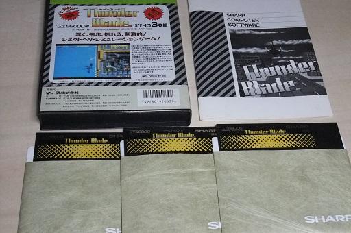 Thunder-Blade-X68000-2