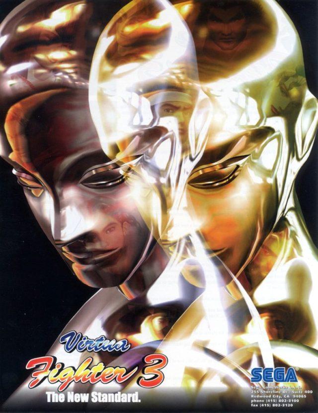 Virtua_Fighter_3_Game