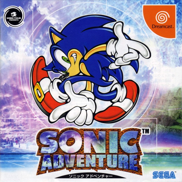 sonic-adv-cover
