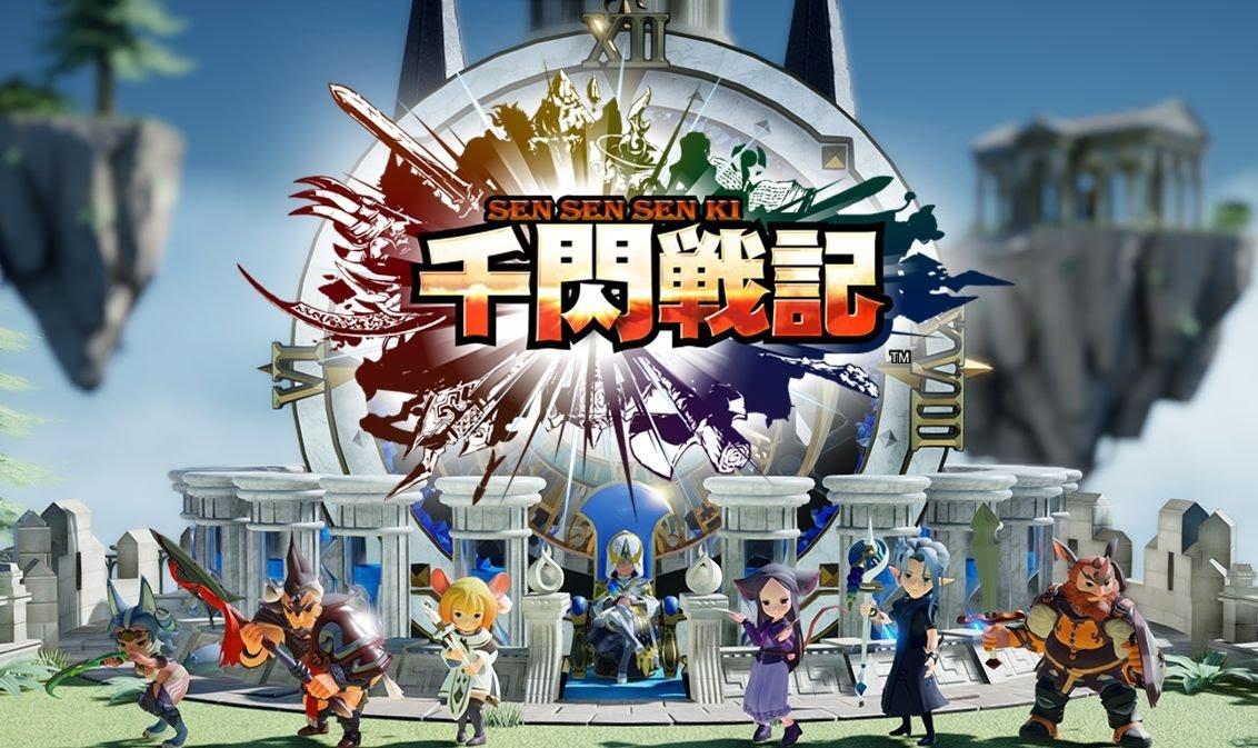 SEGA annonce Sensen SenKi en arcade | News