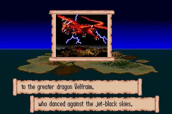 Bahamut Senki (Mega Drive, 1991)