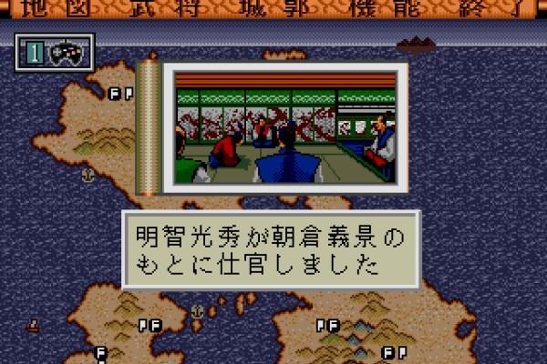 Zan: Yasha Enbukyoku (Mega Drive, 1991)