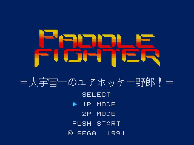 Paddle Fighter (Mega Drive, 1991)